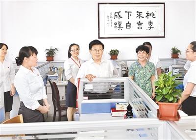"""赵克志:坚持以""""四有""""为标准 努力做党和人民好老师"""