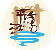 2016年江南区平话文化旅游节