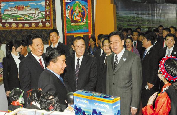 第三届中国西藏旅游文化国际博览会展览展示开馆