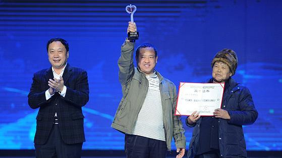 """""""中国网事·感动2013""""年度网络人物颁奖典礼"""