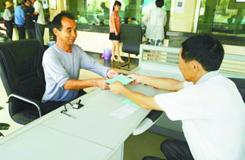 怀宁12户村民喜获扶贫贷款 享受分红收入