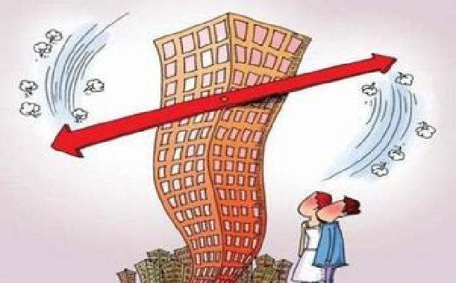 近期二手房房价波动大 买卖双方纠纷多
