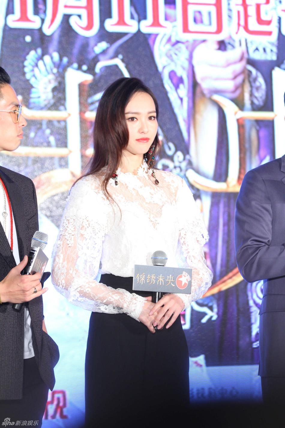 《锦绣未央》举行发布唐嫣情趣蕾丝超瘦姐黑色白衣蕾丝图片御图片