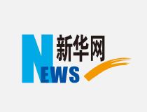 中铁隧道集团决战高黎贡,历时10年建成亚洲第一铁路长隧