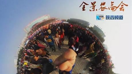 第23届农高会闭幕  VR视频带你全景重温农高会