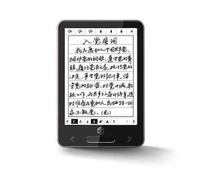 安徽率先推广读写一体化学习工作电子纸移动终端