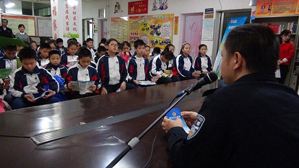 柳北区开展普法进社区、平安在身边安全教育活动