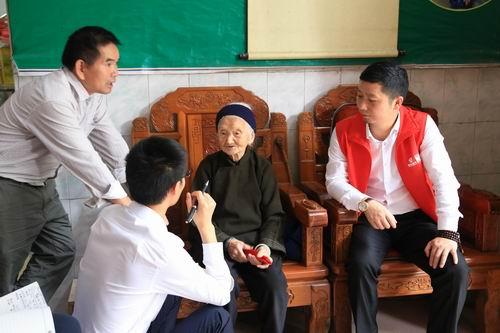 """世界长寿之乡""""广西巴马""""探访百岁老人"""