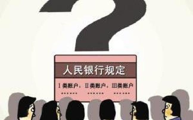 """天津ATM转账实现""""后悔""""功能 记者首日体验"""
