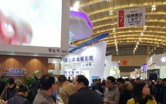 第76届全国药品交易会2日于昆明开幕