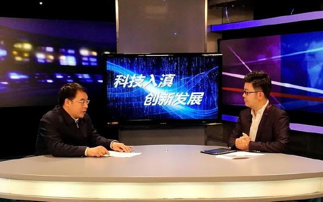 【视频】辉耀科技入滇之光 创新驱动发展
