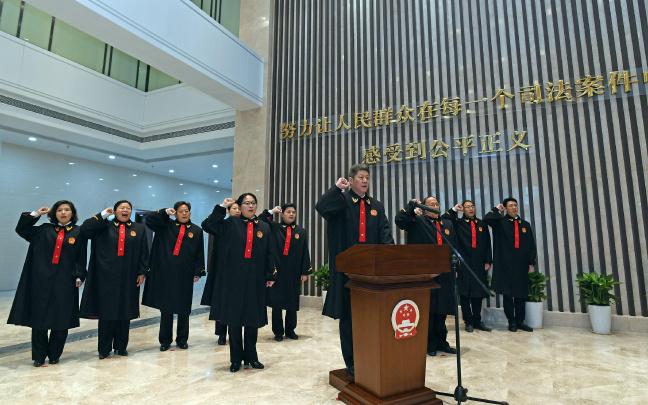 最高人民法院第五巡回法庭重庆揭牌