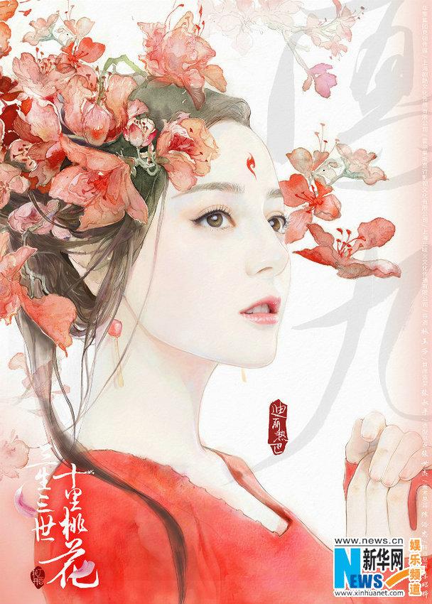 桃花水彩画法步骤