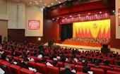 实求真共谋蓝图 凝心聚力同创伟业——安庆市政协十四届五次会议隆重开幕