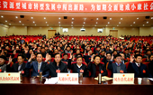 淮南市十五届人大六次会议胜利闭幕