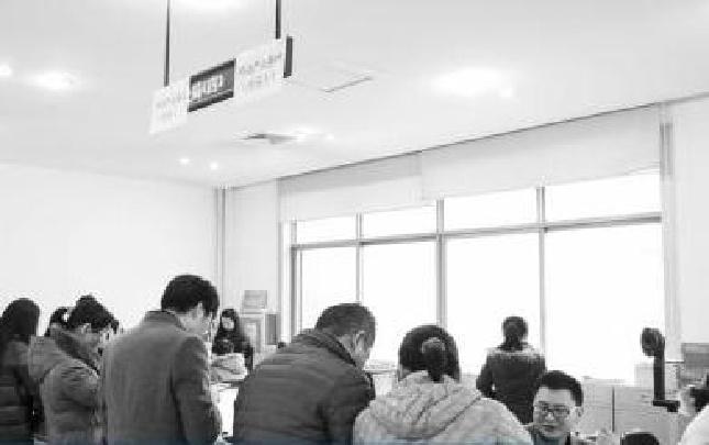 郑州市不动产登记工作开展近五个月 提速一倍