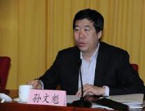 天津市召开邮政管理工作会议