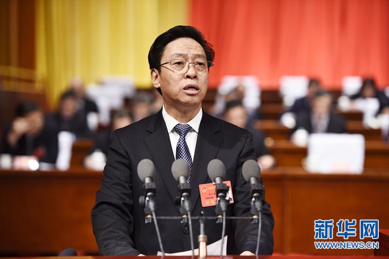 山西省十二届人大七次会议举行第二次全体会议
