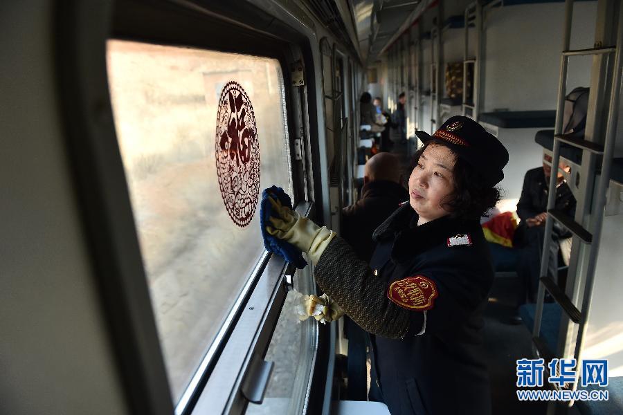 """太行山上的""""幸福小火车"""""""
