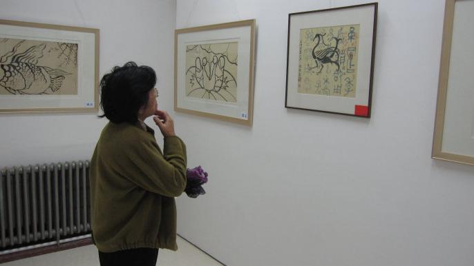 盘锦新春画展启幕