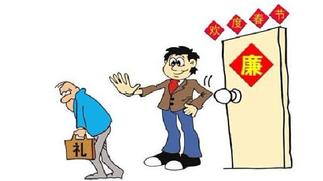 """沈阳:市直机关严明纪律严防""""节日腐败"""""""
