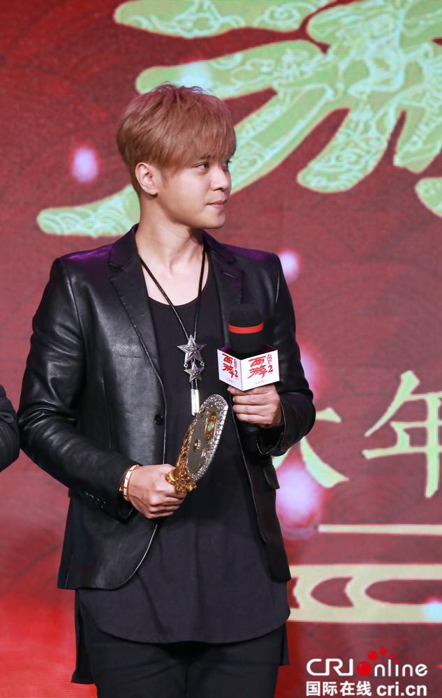 《西游伏妖篇》在京举办发布会,周星驰,徐克携影片主演吴亦凡,林更新图片