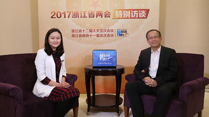 2017浙江省两会特别访谈丽水市委书记史济锡