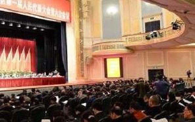 河南省政协十一届二十次常委会议举行  叶冬松主持