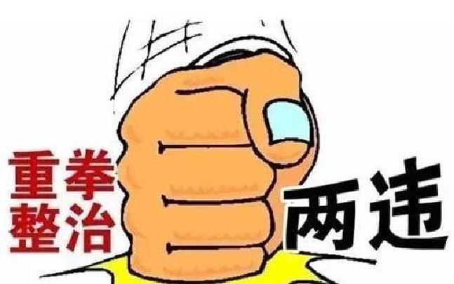 云南:脱贫攻坚纪律检查组发现执行纪律问题203个