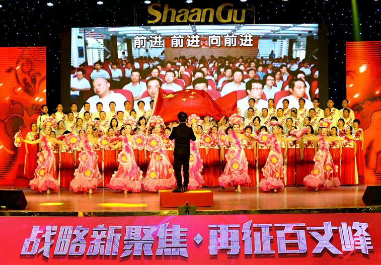 陕鼓感恩节:让优秀文化提士气聚人心