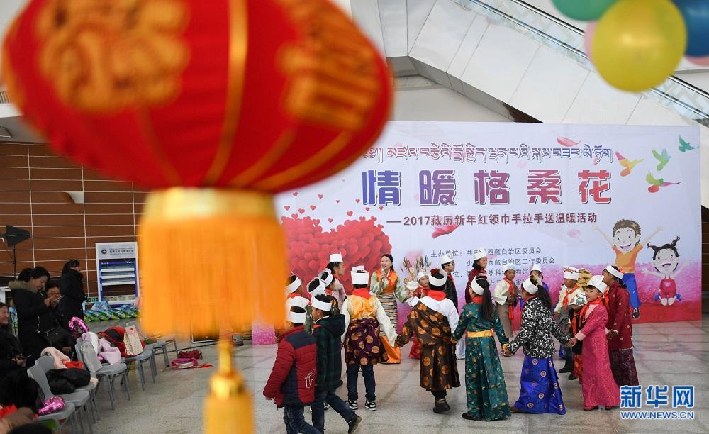 西藏:红领巾手拉手交朋友