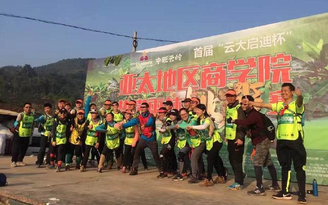 云南傣灸、傣浴助力热带雨林穿越赛 为选手健康保驾护航