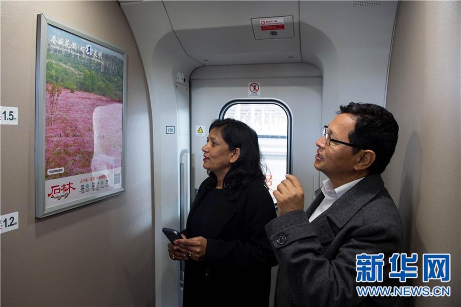 昆明至北上广文化旅游高铁冠名首发