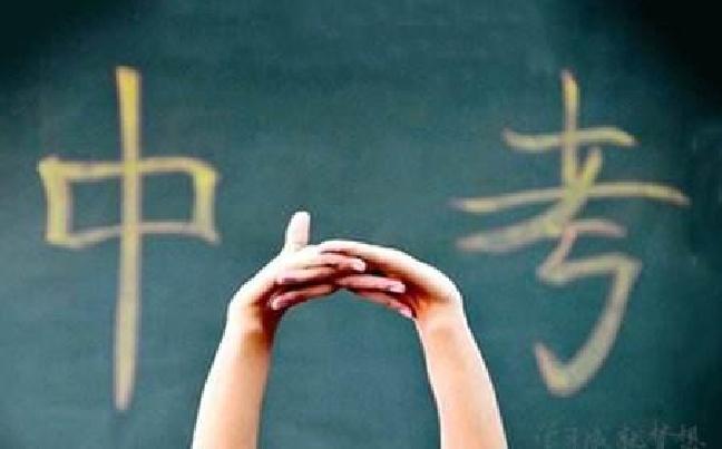 2017年云南中考将于6月28日起开考