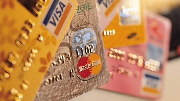 """信用卡借力""""互联网+""""谋局消费金融"""