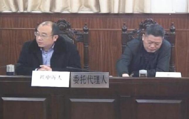 【庭审直播】苗付田与淮阳供电公司买卖合同纠纷