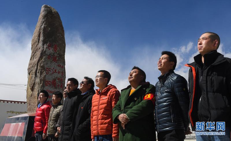 """""""生命禁区""""的守望——记我国海拔最高乡普玛江塘的干群官兵"""