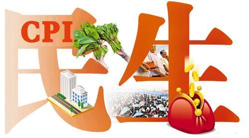 2月云南省CPI 同比上涨0.9%