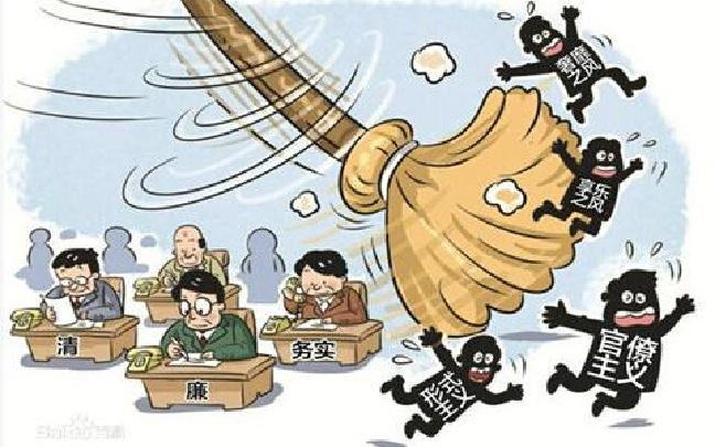 云南省纪委通报7起违反中央八项规定精神典型问题