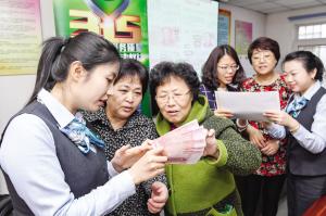 东丽区社区开设防假币金融课堂