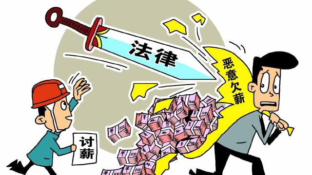 辽宁7个督查组督查农民工欠薪问题