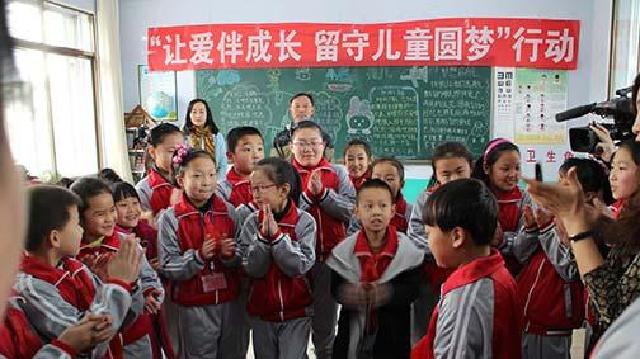 辽宁省妇联搭建公益对接平台为留守儿童圆梦