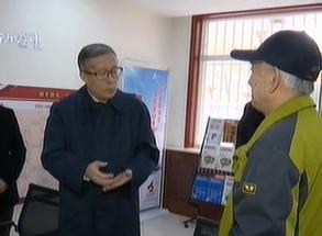 李鸿忠暗访抽查军队退役人员联络服务站工作情况