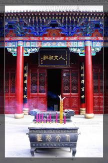 黄帝文化研究值得关注的几部古籍
