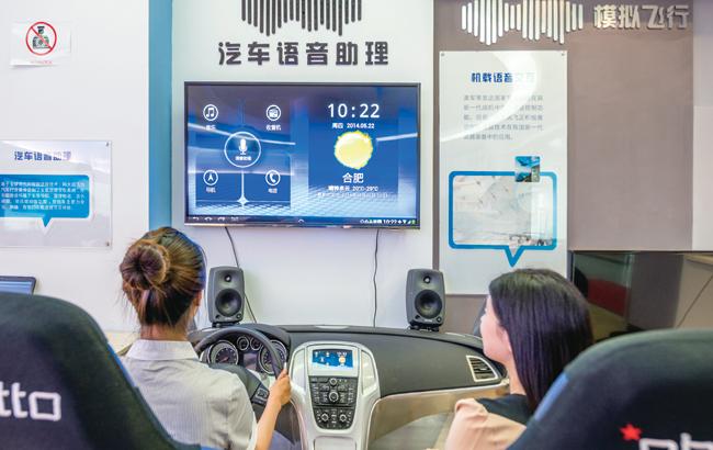 科大讯飞连续5年研发投入占销售收入比例达25%