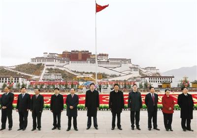拉萨市隆重纪念西藏百万农奴解放58周年