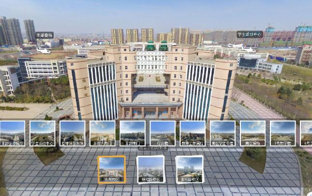 河南工程学院-崔佳豪-《河工院校园VR全景》