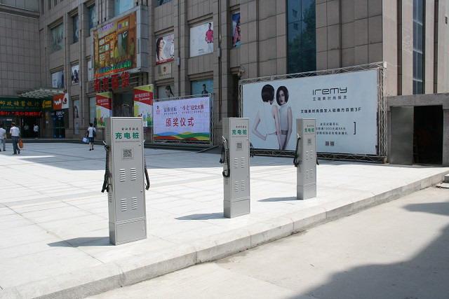 国网陕西电力打造能源消费新模式