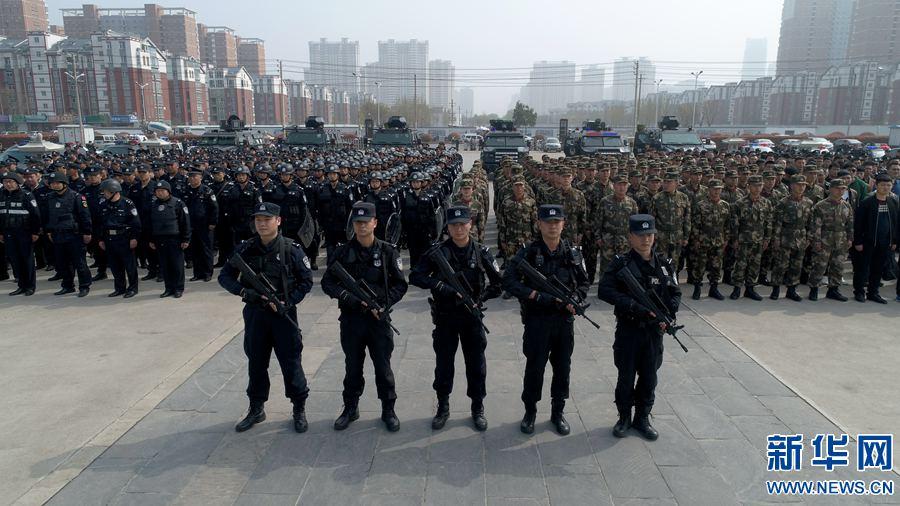洛阳:牡丹文化节大型安保集中行动启动