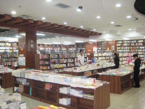 陕西:民营书业成立发展基金 解决融资难等问题
